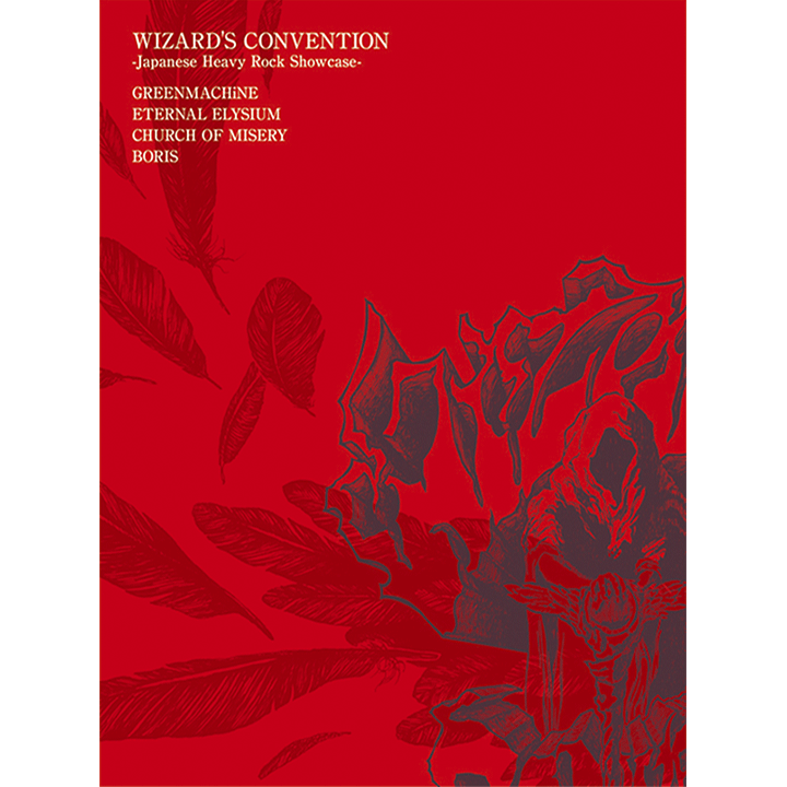 Wizard's Convention -Japanese Heavy Rock Show Case-