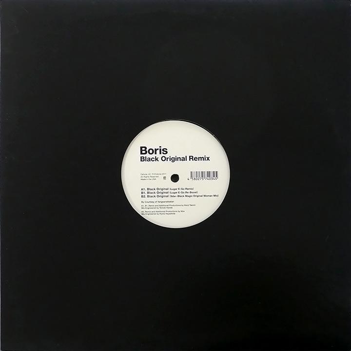 Black Original Remix
