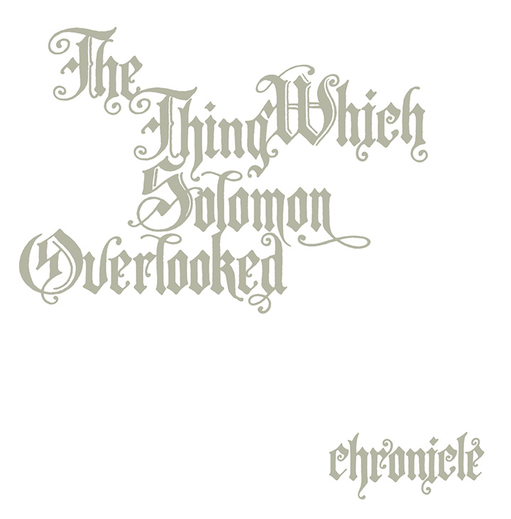 目をそらした瞬間  -the thing which solomon overlooked- chronicle