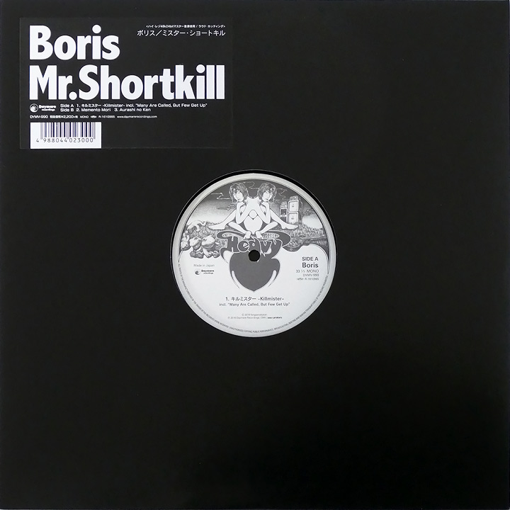 Mr. Shortkill