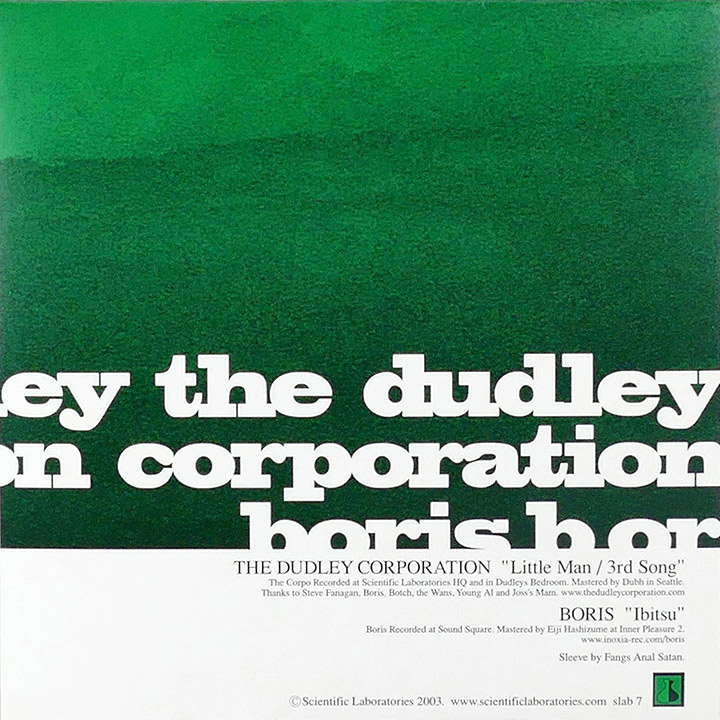 Boris / The Dudley Corporation