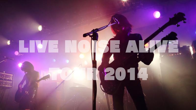 Live Noise Alive Tour 2014