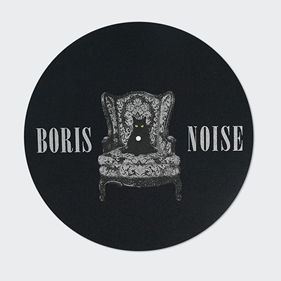 """Noise"" Slipmat"