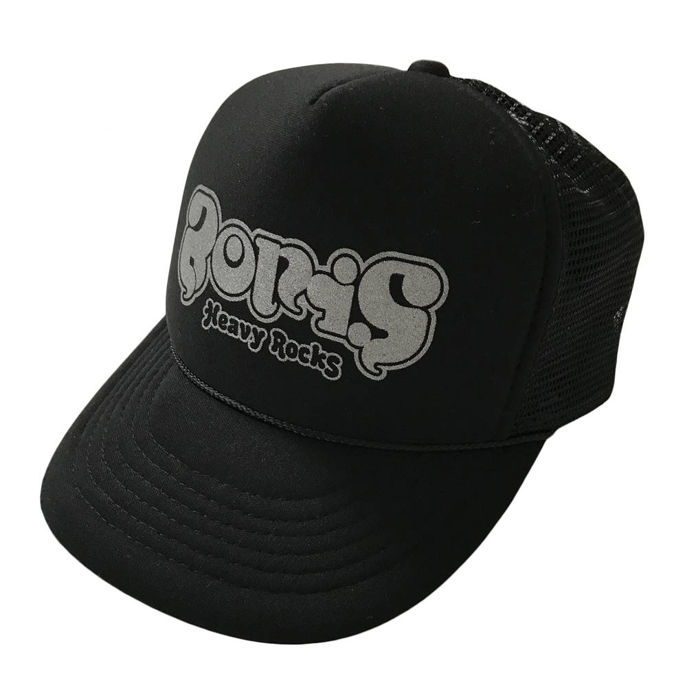 """Heavy Rocks"" Trucker Hat"