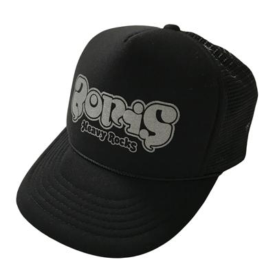 """""""Heavy Rocks"""" Trucker Hat"""