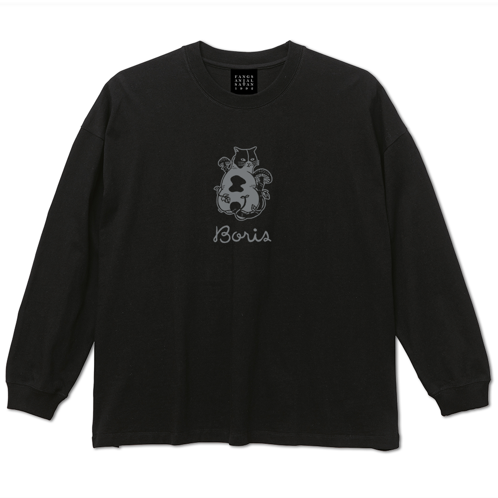 """Sin"" Long Sleeve"