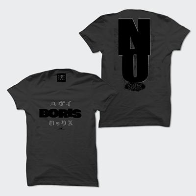 """NO"" T-Shirt"